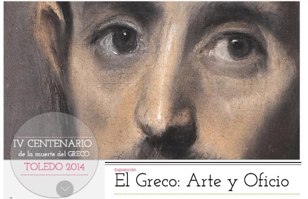 Fundación El Greco 2014